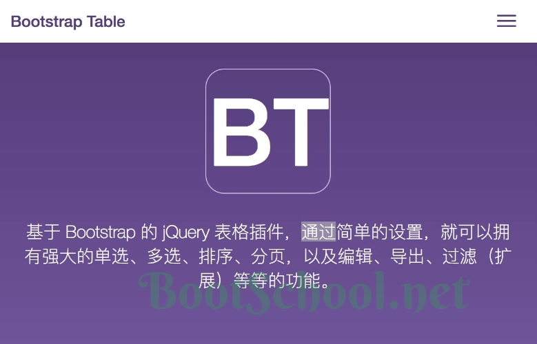 强大的基于Bootstrap jQuery表格插件bootstrap-table